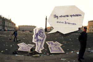 В Петербурге пройдёт бесплатная экскурсия, посвящённая Борису Гребенщикову