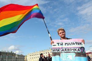 Петербургский суд запретил две ЛГБТ-группы «ВКонтакте»