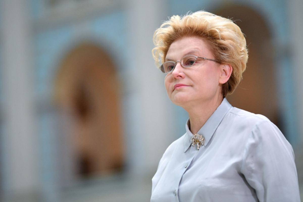 В Москве госпитализировали Елену Малышеву