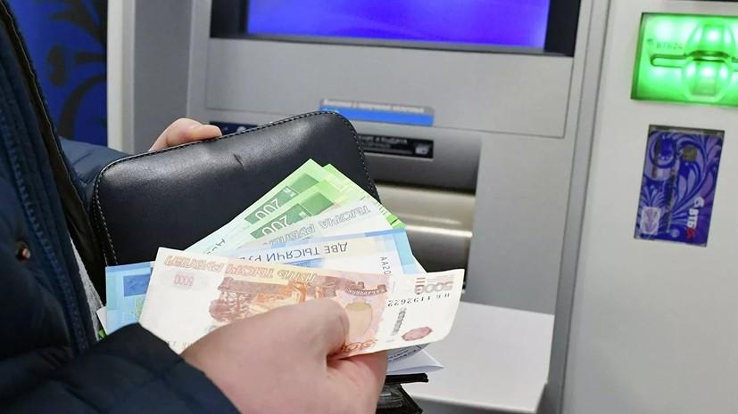 Названы самые высокооплачиваемые вакансии ноября в России
