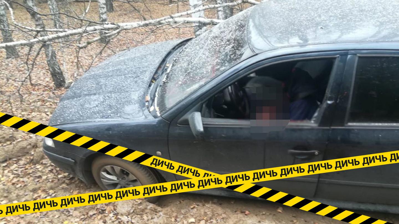 В лесу нашли машину с обезглавленным таксистом