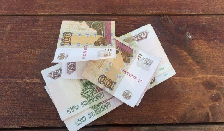 Правительство утвердило: изменения внесены в социальные выплаты