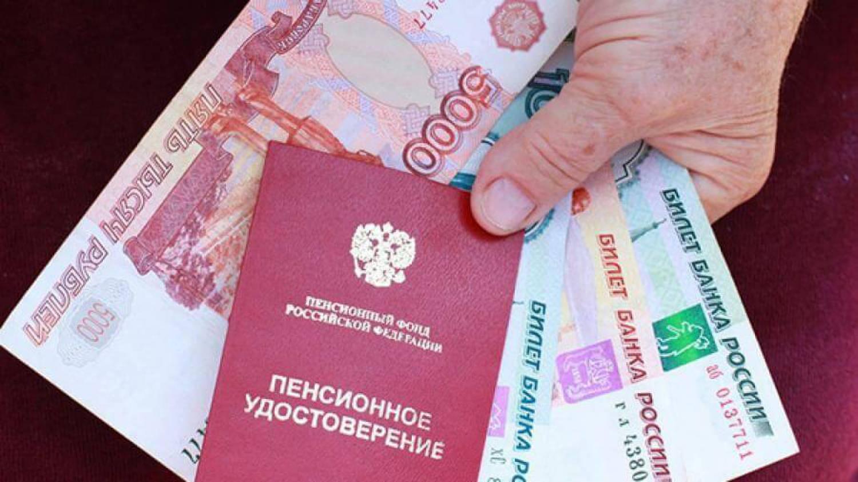 У большинства россиян не оказалось денег на пенсионные накопления