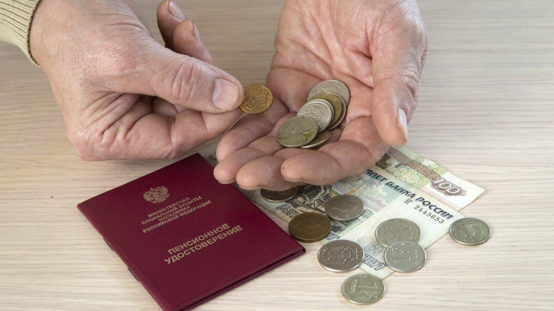 Кому с 1 января не повысят пенсию?
