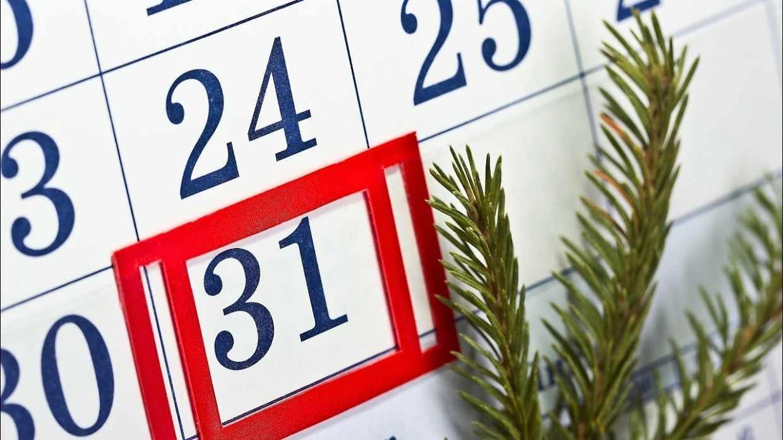 В Госдуме одобрили идею сделать 31 декабря выходным днем