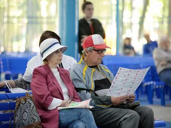 СМИ: часть россиян не получит пенсию