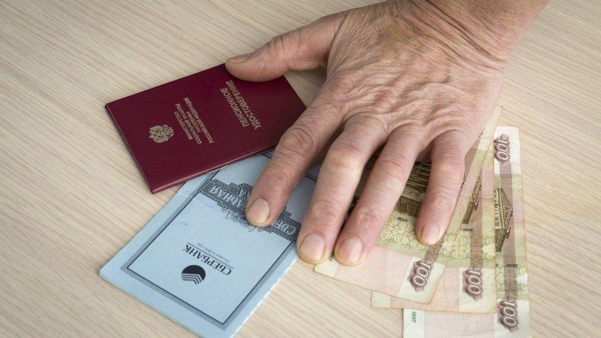 Почти до20тысяч рублей: кому подняли пенсию вРФ