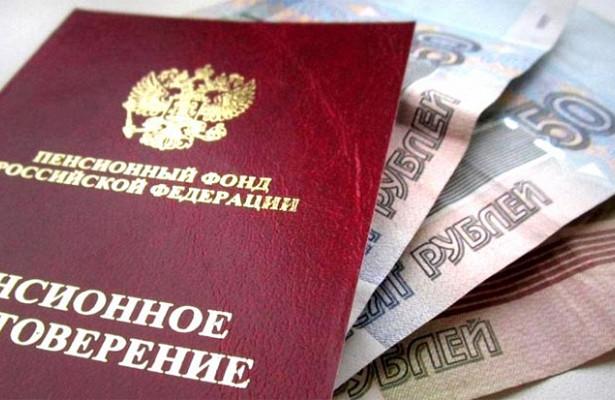 Пожилым россиянам пообещали двойные пенсии