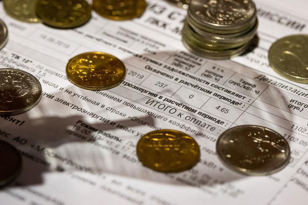 Счет на миллион: Как уменьшить платежи за ЖКУ
