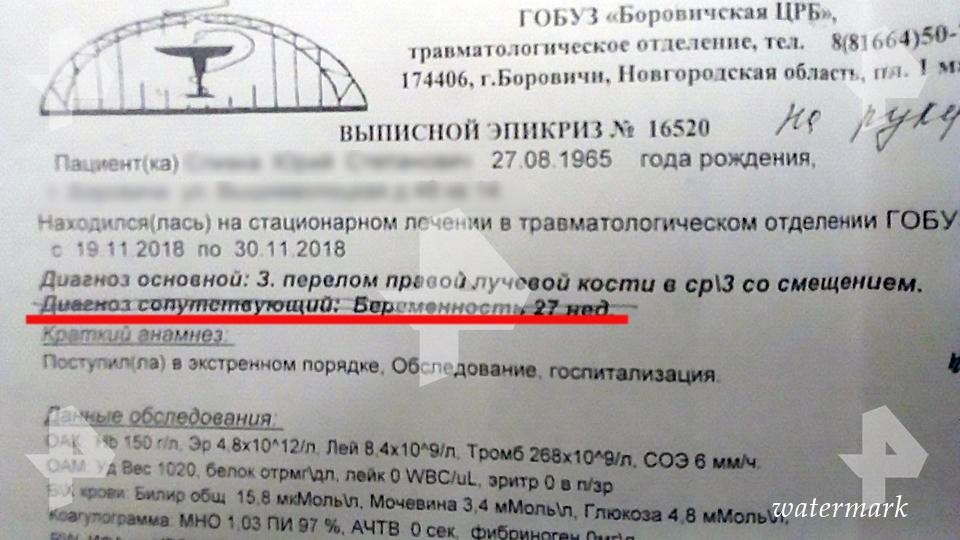 Под Новгородом проверяют клинику, в которой