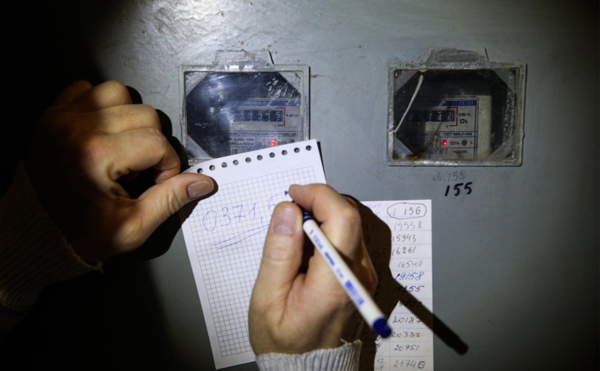 ВРоссии могут ввести скидки наоплату электроэнергии
