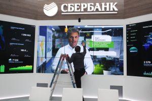 СМИ: «Сбербанк» отсудил у птицефабрики «Синявинская» 5 млрд рублей