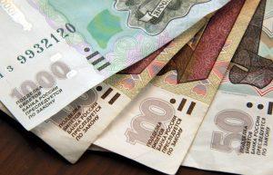 В 2020 году россиянам станут доступны новые социальные выплаты