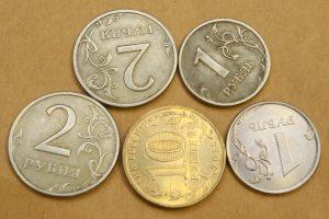 Петербуржец продаёт монету за миллиард рублей
