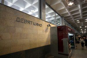 Дрозденко заявил, что назрела реконструкция метро «Девяткино»