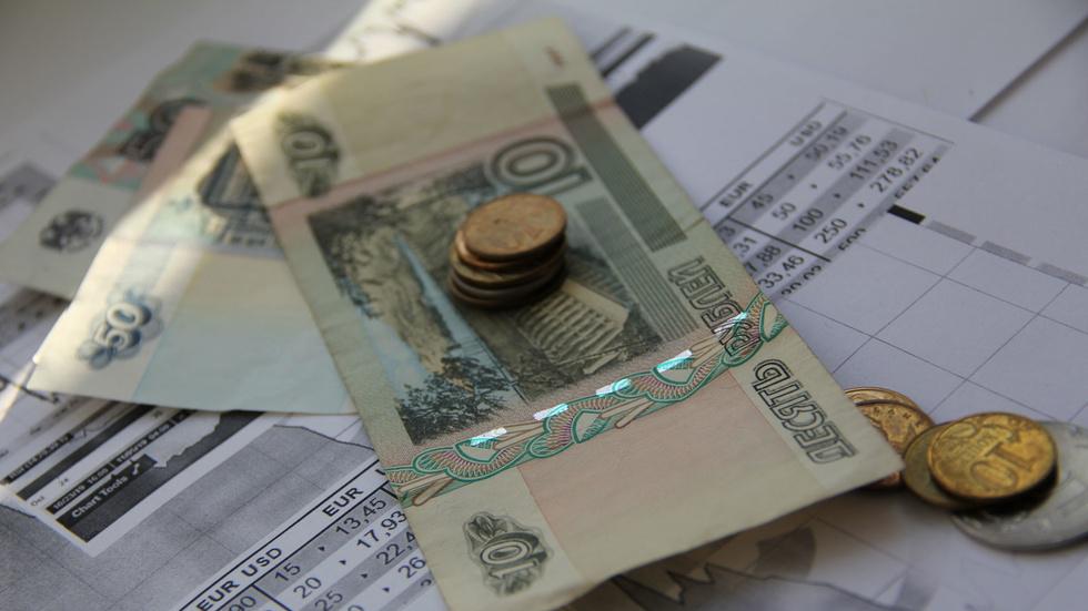 Налоги и пособия. С 1 января исчезнет ряд льгот