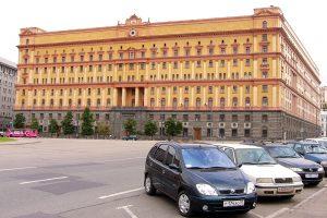 СКР: в Москве при стрельбе на Лубянке убит сотрудник ФСБ