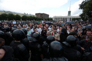 В Петербурге прошёл митинг против повышения тарифов