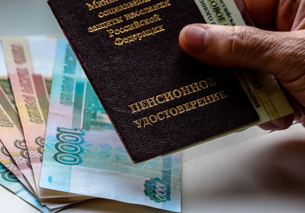 В ПФР назвали размер прибавки к пенсии с 1 января
