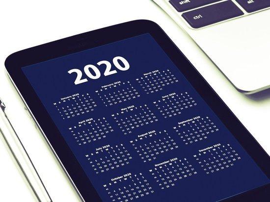 Год 2020 затаил большую опасность при оформлении документов