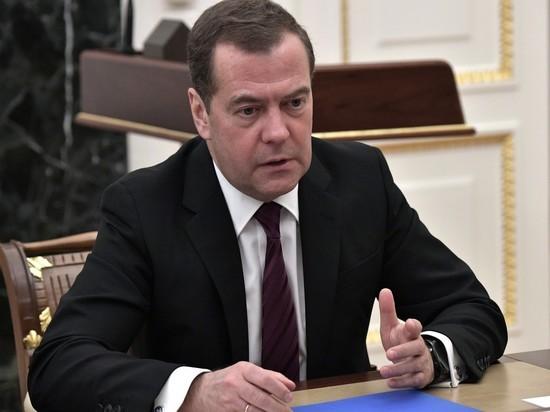Медведеву остались все привилегии: от резиденции до охраны