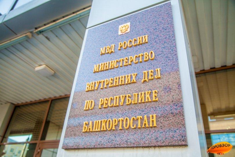 В России гость жестоко избил топором хозяина