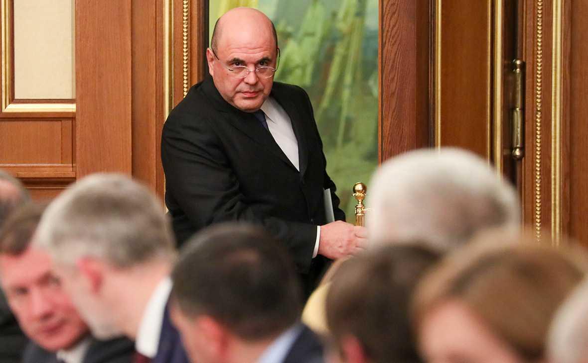 Мишустин провел первые назначения в аппарате правительства
