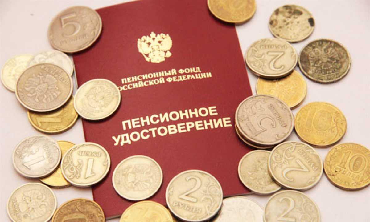 В России предлагают отпускать многодетных отцов на пенсию раньше