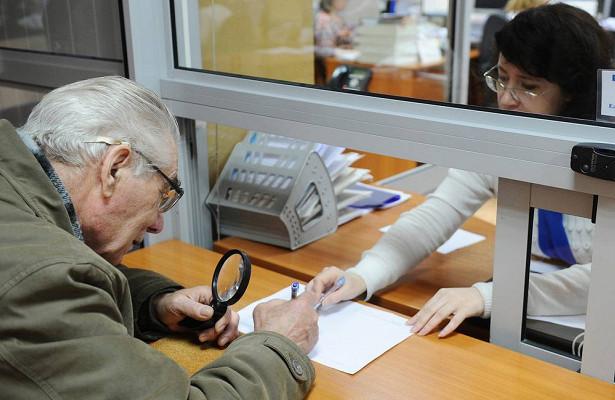 Россияне отреагировали нановость овведении налога напенсию