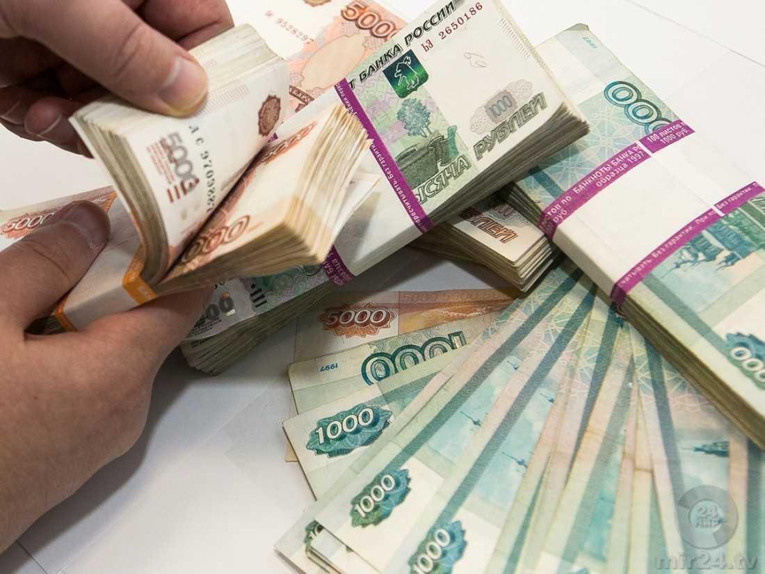 С 1 февраля в России вырастут выплаты и пособия