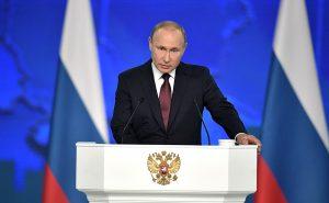 Путин поднимет вопрос бедности в послании Федеральному собранию