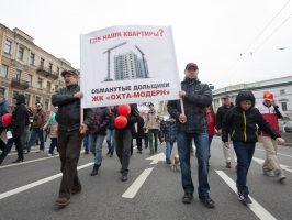 Смольный заявил об окончании строительства ЖК «Охта-Модерн»
