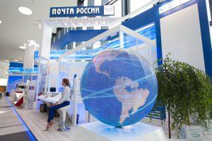 «Почту России» накажут за выброшенные документы петербуржцев