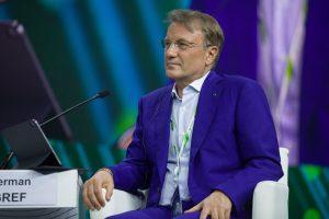 Греф посоветовал хранить сбережения в рублях