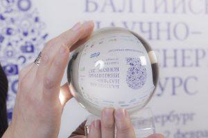 В Петербурге пройдёт Балтийский научно-инженерный конкурс