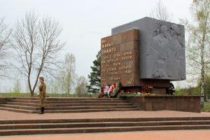 Путин прибыл в Петербург в День прорыва блокады