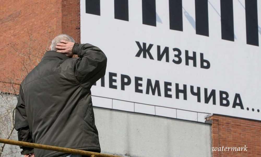 Жизнь многих россиян изменится с 1 февраля