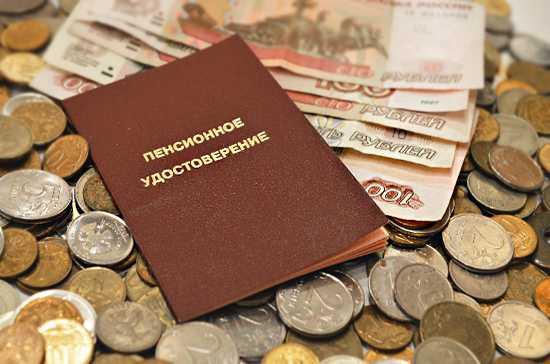 В Госдуму внесли законопроект об индексации пенсий для опекунов
