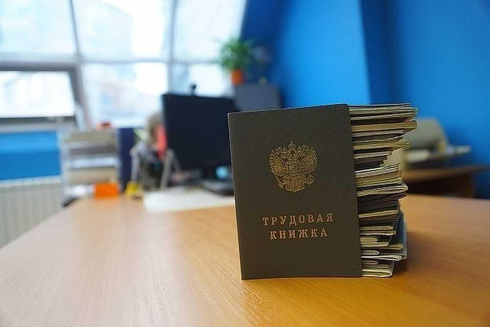 В России изменились правила увольнения