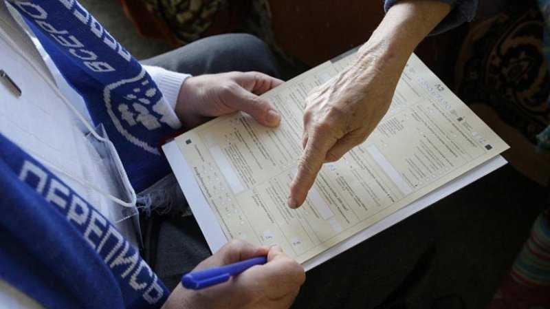 Россиянам разрешат выбрать любую национальность при переписи населения