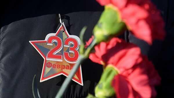 Россиян ждут длинные выходные из-за Дня защитника Отечества