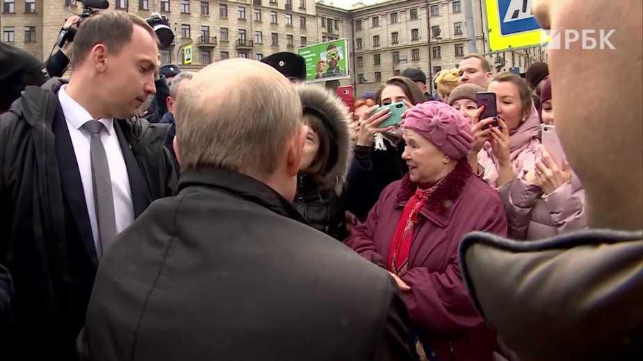 Путин ответил на вопрос пенсионерки о жизни на 10 800 рублей в месяц