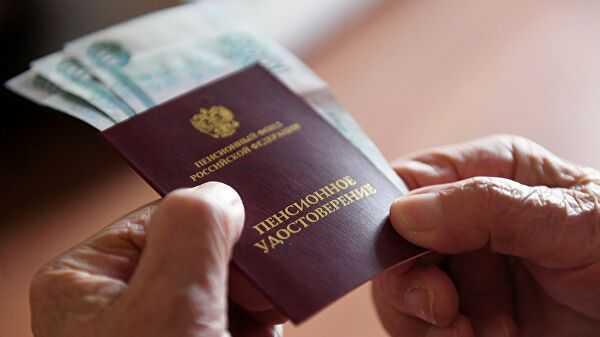 Социальные пенсии в России проиндексируют на 6,1% с 1 апреля