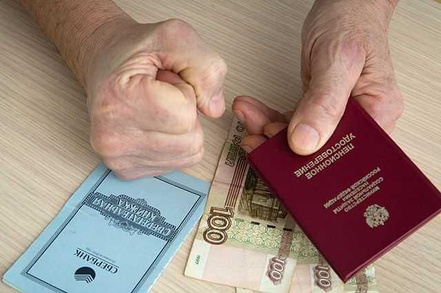В Минтруда заявили, что социальные пенсии проиндексируют на 6,1%