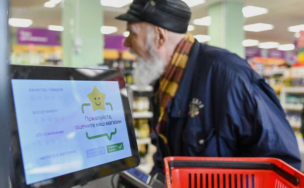 Социальные пенсии в 2020 году проиндексируют на 6,1%