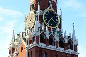Суркова освободили от должности помощника президента
