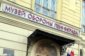 В Музей обороны и блокады Ленинграда передали картину «Свеча памяти»