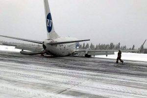 В республике Коми совершил жёсткую посадку пассажирский самолёт