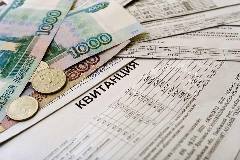 Отключение услуг ЖКХ должникам могут запретить