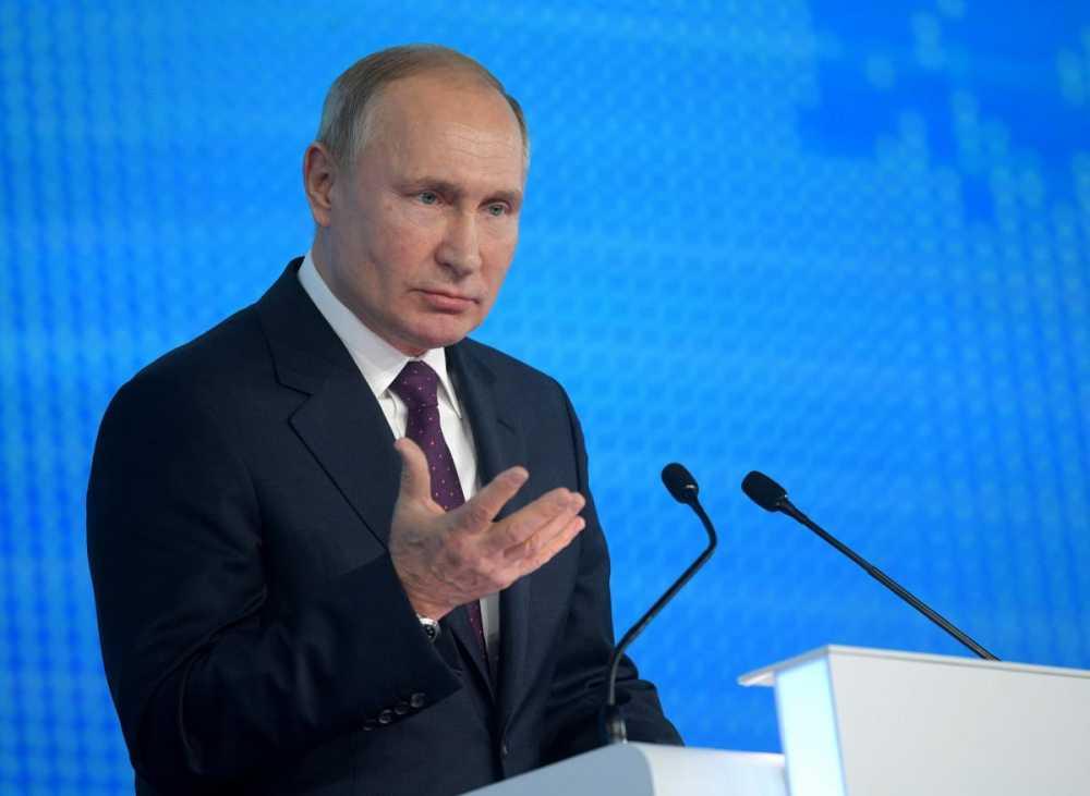 Обращение Владимира Путина к населению России. Прямой эфир 25 марта 2020 года